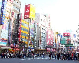 Japan's Most Recent Trillion Dollar Gambit